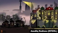 Карикатура Гюндюза Агаева 'Свет в доме бедняка и богатого'