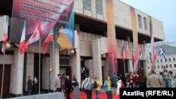 Открытие Казанского фестиваля мусульманского кино в 2015 году