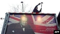 Образ Черчилля активно используется и в современной политике