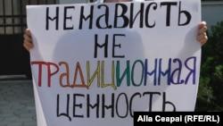 Молдова, Беларусь, Россия. Протест гей-активистов напротив Российского посольства в Кишинёве. 5 июля 2013 года.