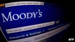 """Moody's первым из трех ведущих международных агентств снизило до """"неинвестиционного"""" уровня рейтинги России как по валютным, так и по рублевым обязательствам"""