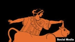 Moldova - Europe greek mythology