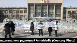 Участники пикета в Комсомольске-на-Амуре