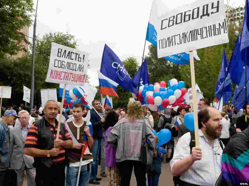 Митинг объединенных демократов в Москве.