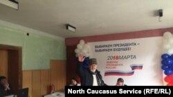Выборы в Карачаево-Черкесии