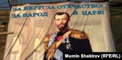 """Акция протеста против фильма """"Матильда"""""""