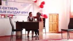 Performance Warns Of Child Marriage, After Kyrgyz Parliament Bans It