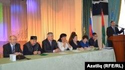 Конференция презедиумы