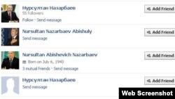 Аккаунты в Facebook'e, открытые от имени президента Казахстана Нурсултана Назарбаева.