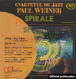 Coperta CD-ului vîndut de compania Electrecord în Japonia