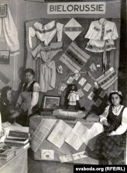 Беларуская выстава-кірмаш у Парыжы. 1950 год