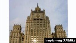 Орусиянын тышкы иштер министрлиги.
