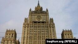 Здание министерства иностранных дел России в Москве.