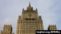 Rusiya XİN-in binası