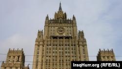 Здание министерства иностранных дел России.