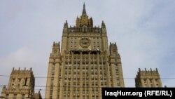 Здание министерства иностранных дел в Москве.