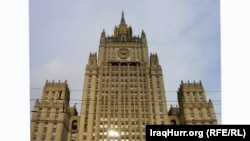 Ресей сыртқы істер министрлігі ғимараты. (Көрнекі сурет)