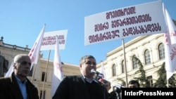 Small-business owners rally in Tbilisi.