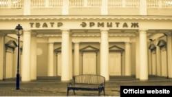 """Театр """"Эрмитаж"""" ждет ремонта, однако труппа представляет старые новые спектакли на подмостках других театров Москвы"""