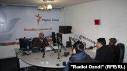 Бюро Таджикской редакции Радио «Свободная Европа» / Радио «Свобода» в городе Душанбе. Иллюстративное фото.