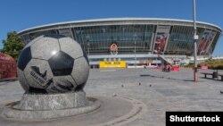 Стадион «Донбасс Арена». Оккупированный Донецк, август 2015 года