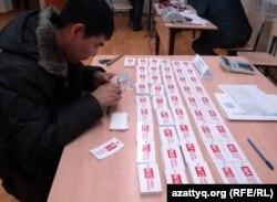 Выборы в Жанаозене
