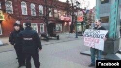Пикет в поддержку Золотаревского и других задержанных 5 мая