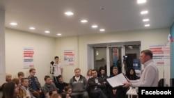 Лекция Михаила Копицы в штабе Навального