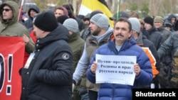 Русский марш в Марьине в 2016 году