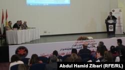 مؤتمر في أربيل عن تنشيط السياحة في كردستان