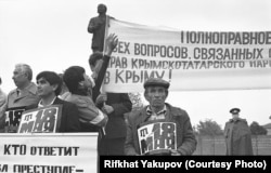 Митинг крымских татар, 18 мая 1991 года. Фото Рифхата Якупова