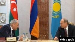 La reuniunea de la Minsk