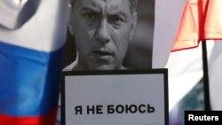 """Время Свободы 13 июля: """"Никакой приговор Немцова не вернет"""""""