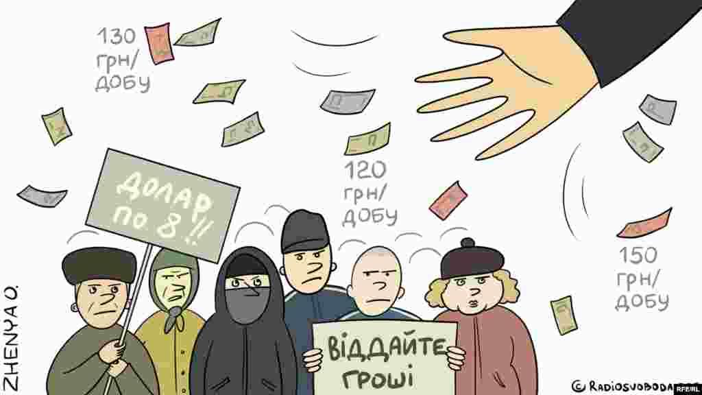 Автор: Євгенія Олійник.БІЛЬШЕ ПРО ЦЕ