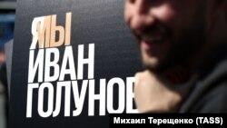 Imagini de la mitingul din Moscova, 16 iunie 2019