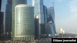 Москва-Сити бинолари