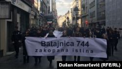 Tubimi në përkujtim të viktimave të luftës në Kosovë