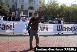 Болатбек Блялов, директор организации «Институт демократии и прав человека». Астана, 25 сентября 2012 года.