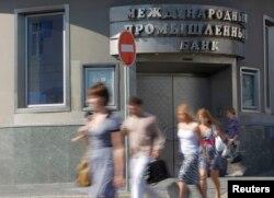Отделение Межпромбанка, принадлежавшего Пугачеву