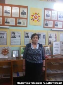 Валентина Тетеркина