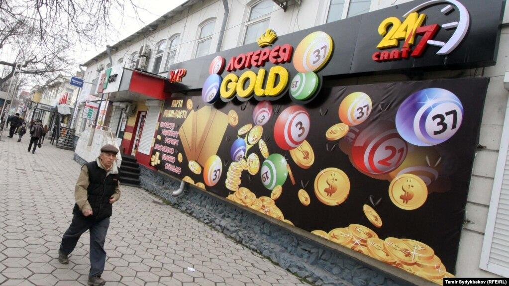 Казино бишкек март 2012 одежда фирмы казино интернет магазин
