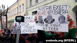 На магілёўскай акцыі пратэсту супраць дэкрэту нумар 3 «Аб сацыяльных утрыманцах».