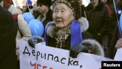 A woman shows a poster calling for the protection of Lake Baikal during an earlier rally in Irkutsk.
