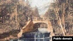 Мост-плотина в Баболовском парке. Царское село. Начало XX века