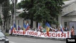 Кишинев. 28 июня. Противники указа об объявлении 28 июня Днем советской оккупации во время митинга у российского посольства