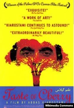 "Abbas Kiarostaminin ""Albalı dadı"" filminin afişası"