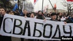 Акция в Минске в День Воли в марте 2012 года