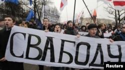 На демонстрации белорусских оппозиционеров. Минск, 25 марта 2012 г