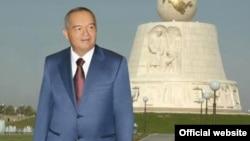 """Президент Каримов очиб берган """"Кўҳна ва боқий Бухоро"""" асари."""