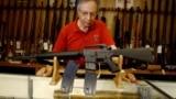 Магазин оружия, США